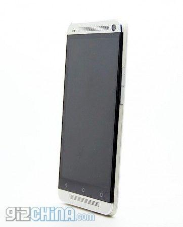 HDC One: clon del HTC One a un precio realmente bajo