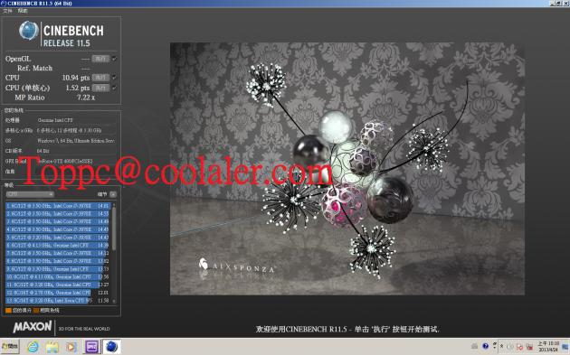 CB 4960X img1