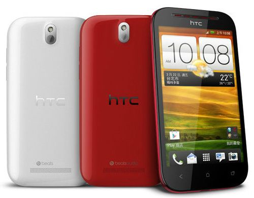 HTC prepara su HTC Desire P, digno smartphone gama media 31
