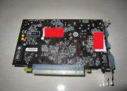 AMD prepara nueva gráfica básica Radeon HD 7730 36