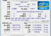 Primeras pruebas de rendimiento a una CPU Intel Core i5 Haswell 44