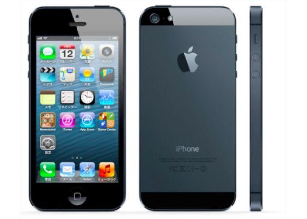 iPhone 5S en verano, versión iPhone básico a finales de año 29