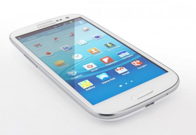Samsung GALAXY S4 disponible: precios y tarifas 27
