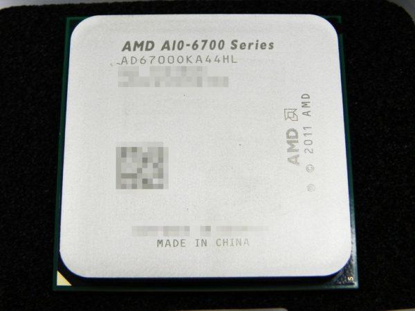 Imágenes de AMD Richland, las nuevas APU que llegan en junio 31