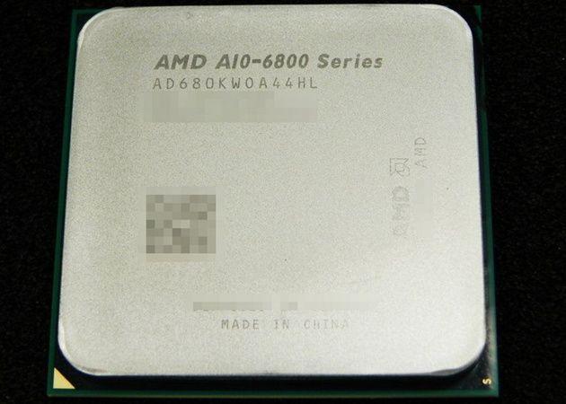 Imágenes de AMD Richland, las nuevas APU que llegan en junio 30