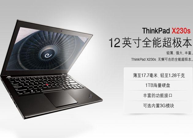 Lenovo ThinkPad X230s, una joyita de fibra de carbono