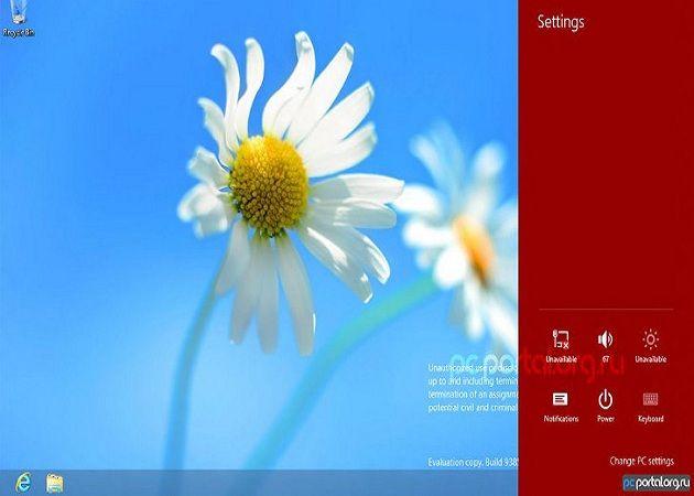 img1 nueva portada Windows 8.1
