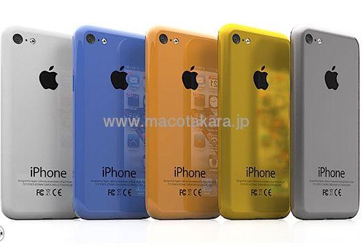 La alegría del multicolor llega a los iPhones 29