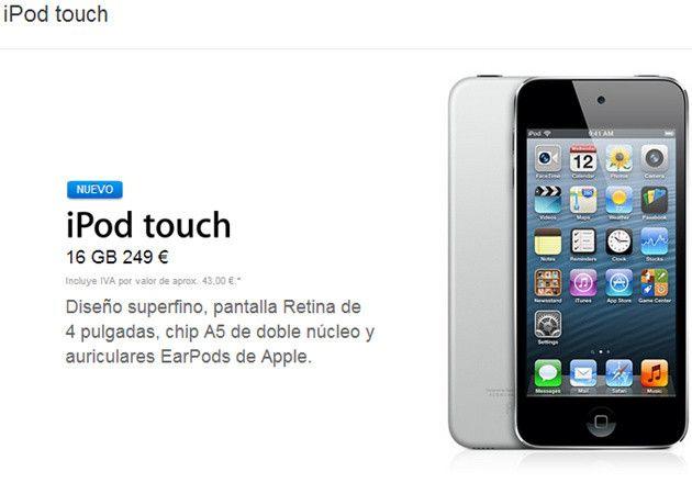 Nuevo Apple iPod touch con 16 GB y sin cámara trasera