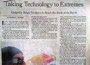 South Pole Wearable, el abuelo de Google Glass: año 2001 32