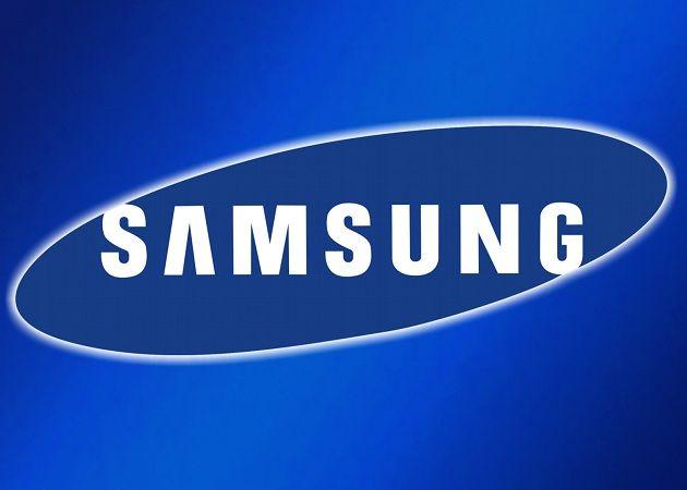 Samsung trabaja en la tecnología 5G