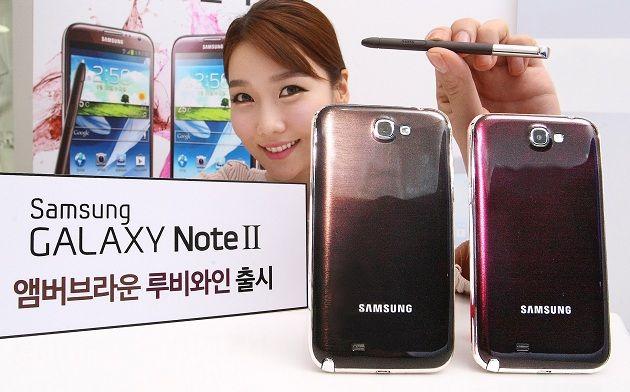 El Galaxy Note III llegará con sabor LCD y AMOLED