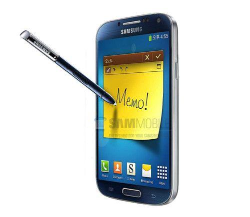 Galaxy Memo 445 stylus