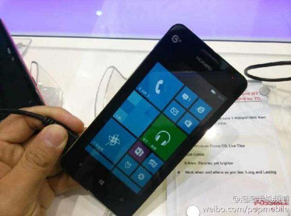 Huawei Ascend W2, colorida opción de bajo coste con Windows Phone 8