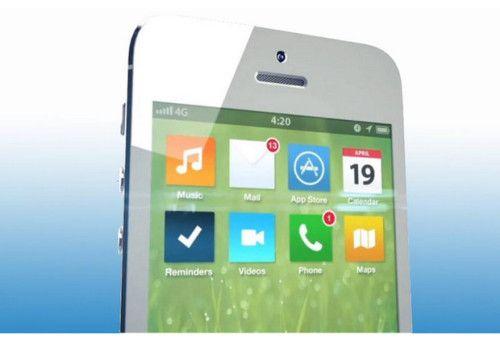 iOS 7¿Qué nos gustaría ver en la WWDC 2013 de Apple?