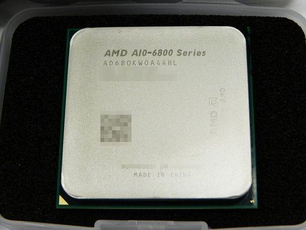 3 A10-6800K portada img 31 oc extremo1