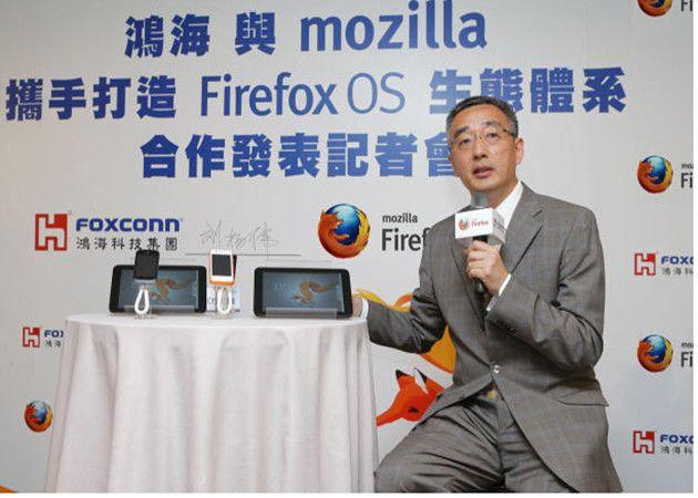 Firefos-OS-Tablet