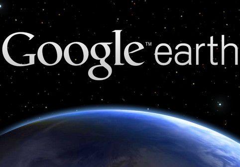 Google Earth 7.1.1.1888