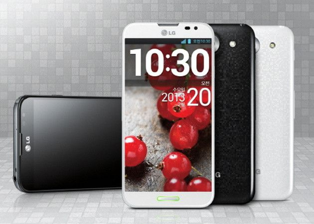 Lanzamiento internacional del LG Optimus G Pro