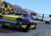 Nuevas imágenes GTA V 32