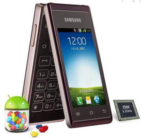 Samsung-Hennessy-2