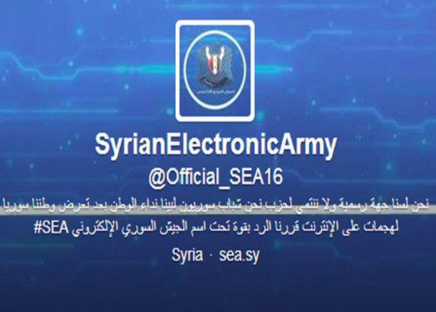 Siria-ciberejercito