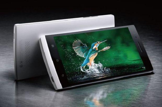 Filtrada imagen de smartphone desconocido: posible N-Lens N1 de Oppo