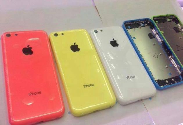 precio del iphone 5c MC portada img 33