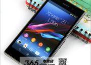 Sony Xperia Z1 en imágenes 46
