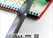 Sony Xperia Z1 en imágenes 44