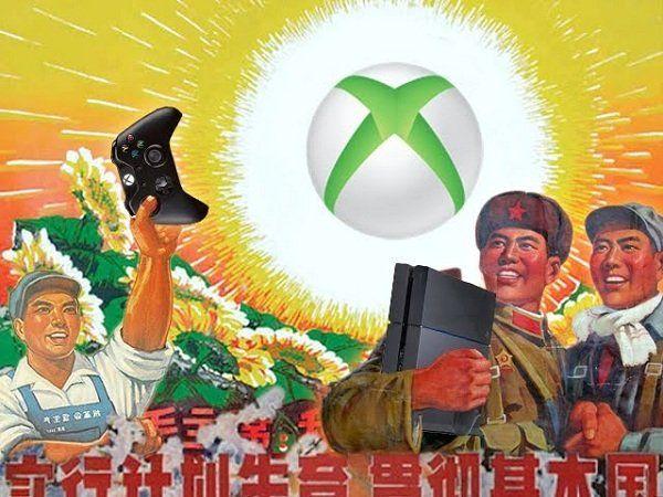 china legaliza los videojuegos imbgx23mxx