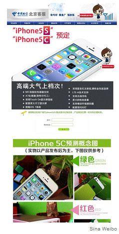 iPhones filtrado iphone 5s e iphone 5c china telecom32