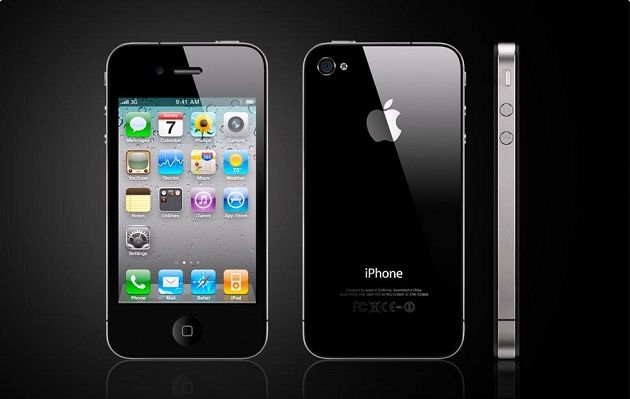 iphone 4s de 8 gb portada mc imx233