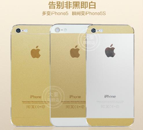 iphone 5s dorado pegatinas china 23