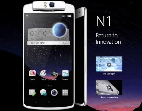 n1 con cyanogen mod portada mcn421x1332
