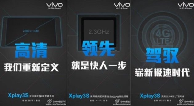vivo xplay 3s portada mc tecnología hardware mv231x123x2