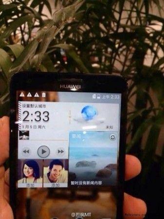 Huawei Glory 4 ij9321mx32111