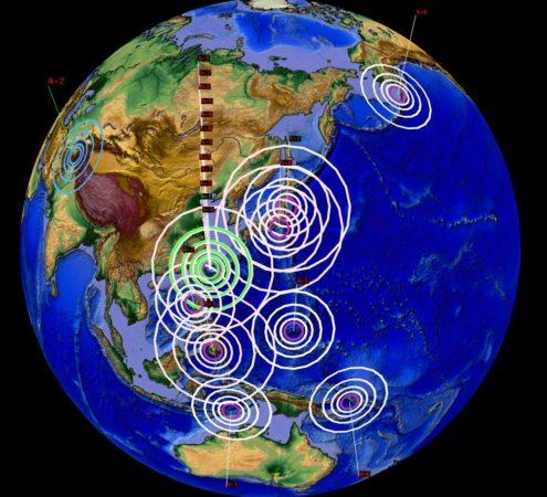 App que alerta de terremotos inminentes