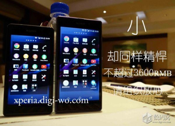 Sony Xperia Z1S junto a su hermano mayor, ¿demasiado caro?