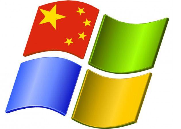 Windows XP en China, Redmond tenemos un problema