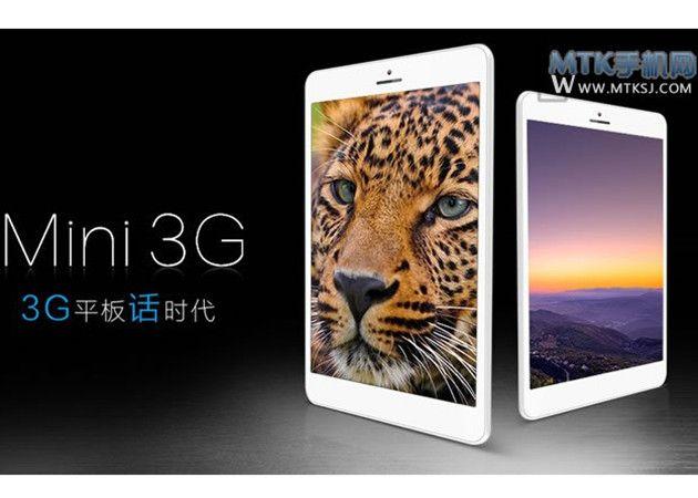 Window Mini 3G, un iPad mini chino de 100 euros