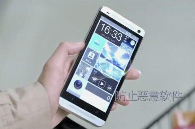 China OS im3012mx