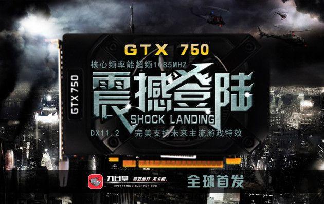 GTX 750 de NVIDIA 2io031mx