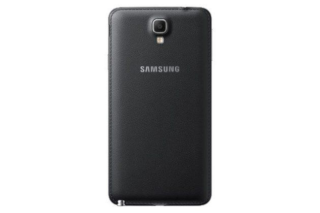 Galaxy Note 3 Neo-2