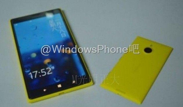 Lumia 1520V im203m12xxxxx