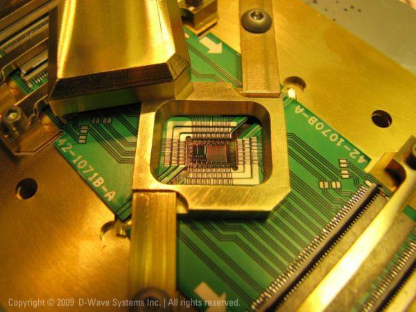"""La NSA quiere hacerse con un ordenador cuántico """"para espiarte mejor"""""""