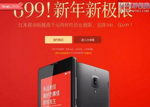 Xiaomi-50dolares