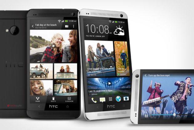 sucesor del HTC One 3m1mx