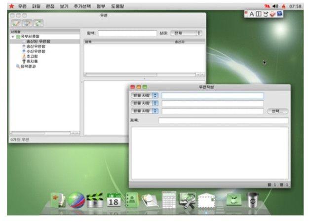 Red Star OS, el Linux norcoreano apuesta por interfaz OS X