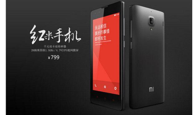 Xiaomi Hongmi 1S 312i0m